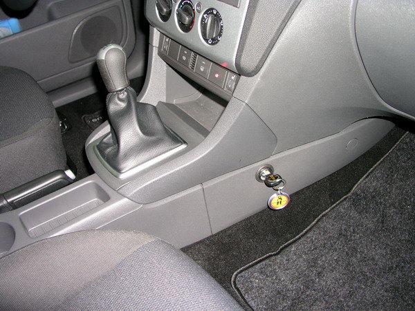 Ford Focusba bearlock váltózár beszerelés