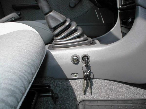 Suzuki Swiftbe bearlock váltózár beszerelés